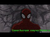 Совершенный Человек-Паук / Ultimate Spider-Man 2 сезон 7 серия Рус. Озв. http://filmask.ru.ru